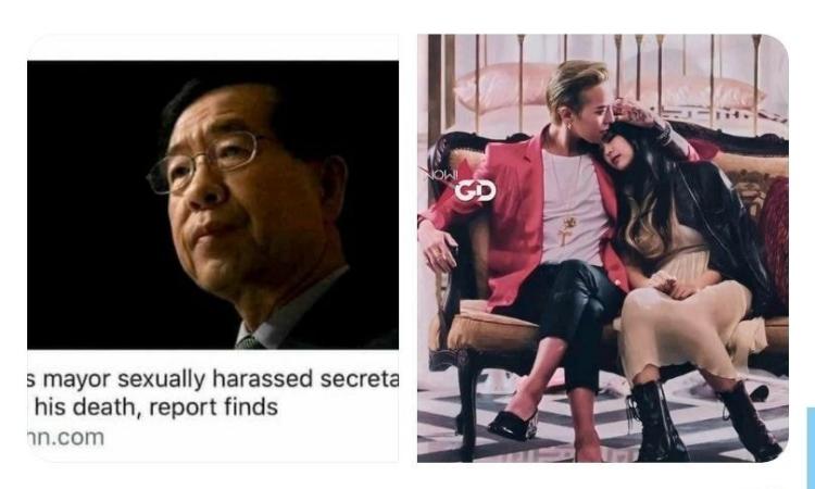 Relación entre Jennie de BLACKPINK y GDragon es una cortina de humo: Netizens