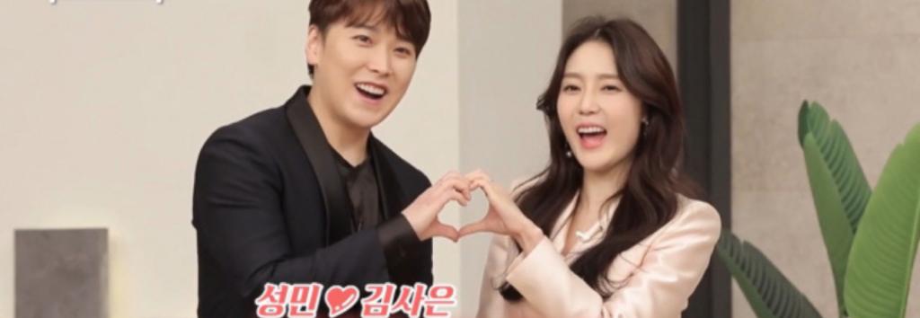 """Sungmin de Super Junior y Kim Saeun muestran su rutina diaria en """"Wife's Taste"""""""