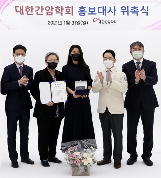 Seolhyun de AOA es nombrada embajadora honoraria de la Asociación Coreana de Cáncer de Hígado