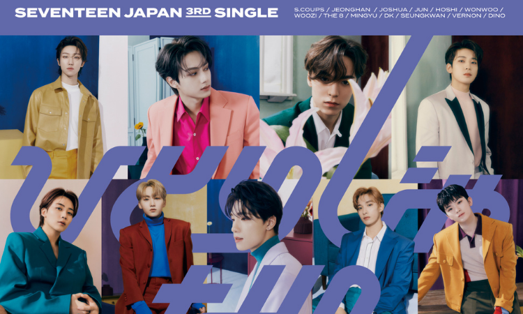 Seventeen comparte imágenes grupales para su sencillo japonés 'Hitori Janai'
