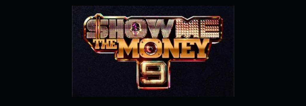 Mnet confirma una 10 temporada de Show Me the Money
