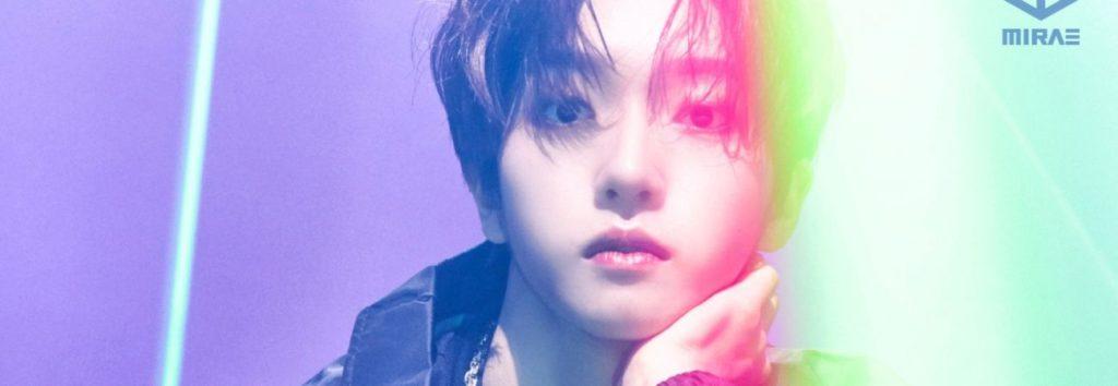 DSP Media revela al primer miembro del nuevo grupo de chicos 'Mirae Boy'