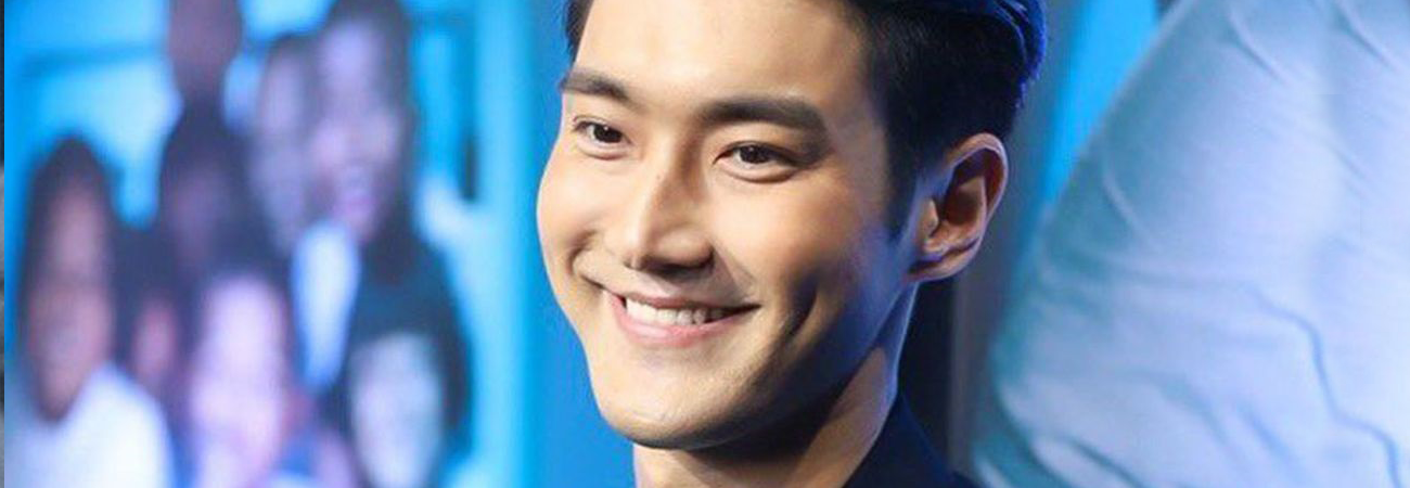 Siwon de Super Junior descendiente de dos reyes