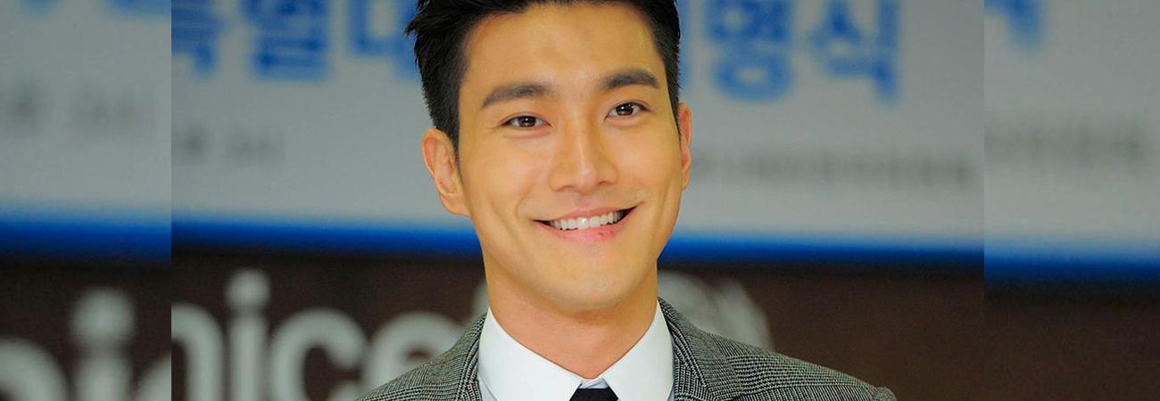 Siwon podría dejar Twitter por el odio que recibe Super Junior