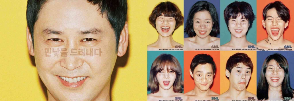 """Saturday Night Live Korea"" volverá a la pantalla chica muy pronto"