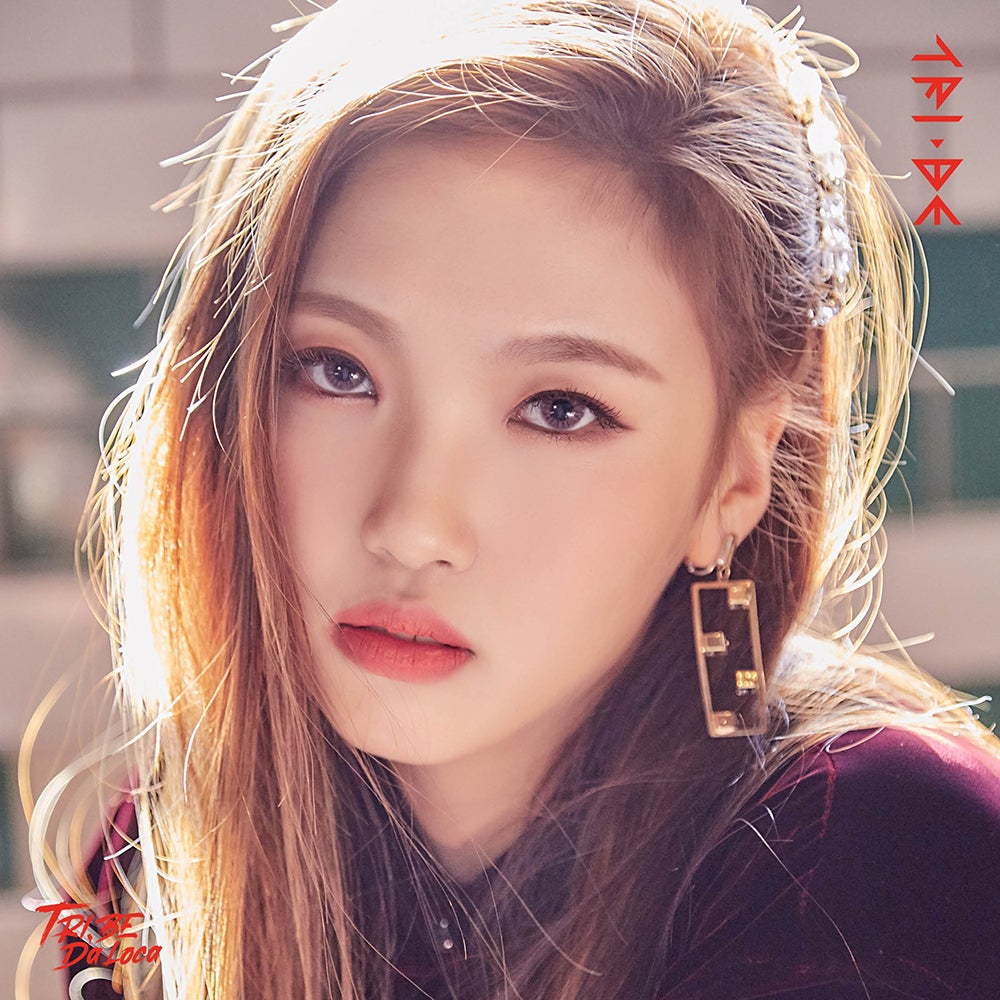 Soeun de TRI.BE revela fotos conceptuales para su debut con Da Loca