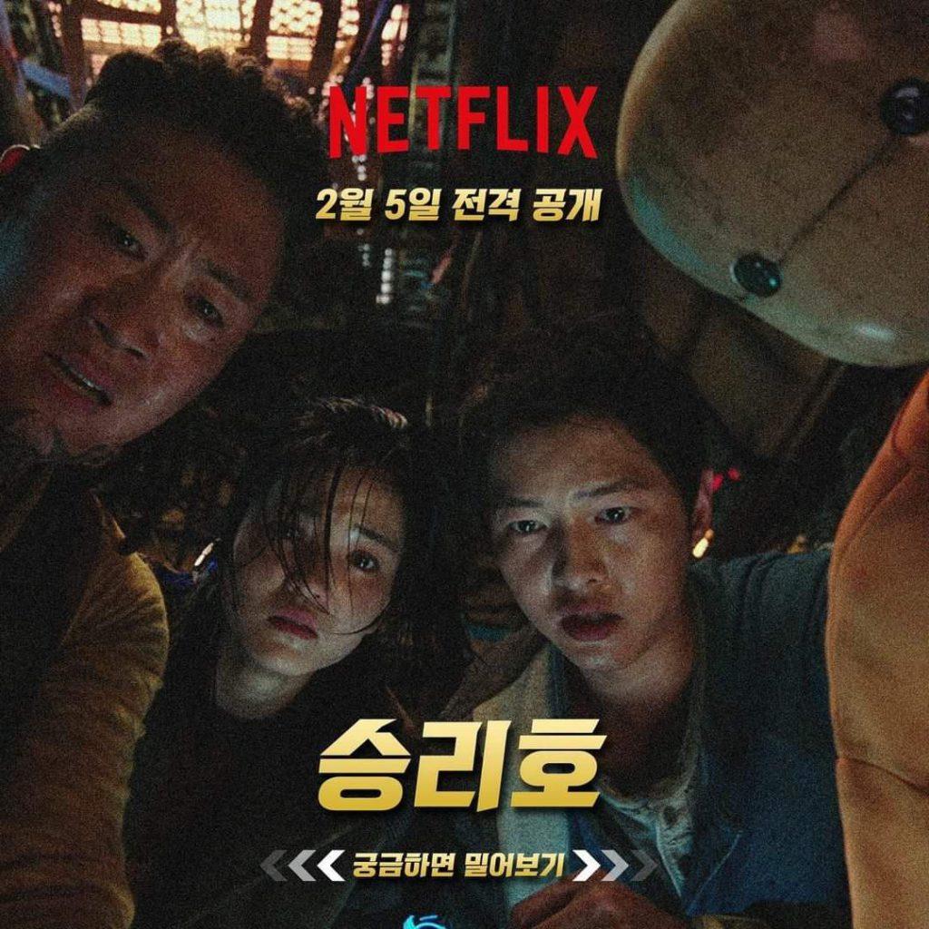 """""""Space Sweepers"""" alcanza el primer lugar en el Top 10 de Netflix"""
