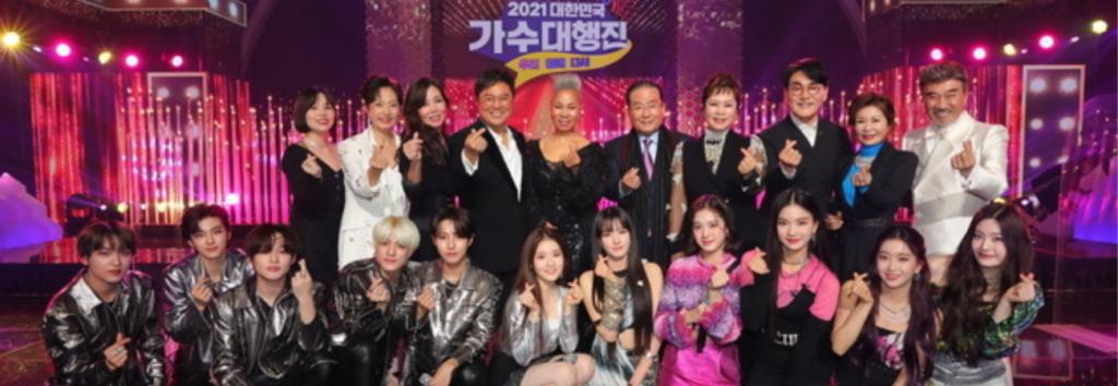 NCT Dream y STAYC aparecerán en el programa '2021 Korean Singers' Parade'