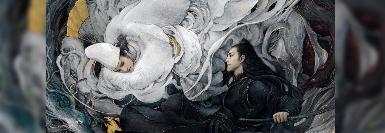 'The Yin Yang Master: Dream of Eternity', la película china que deberías ver en Netflix