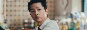 Drama 'Vincenzo' obtiene un rating de 8,7% en la emisión de su primer episodio