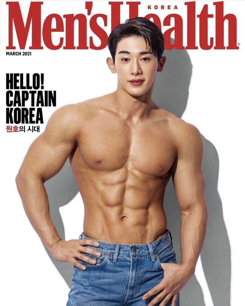 Wonho revela el secreto para mantener su físico en entrevista con Men's Health