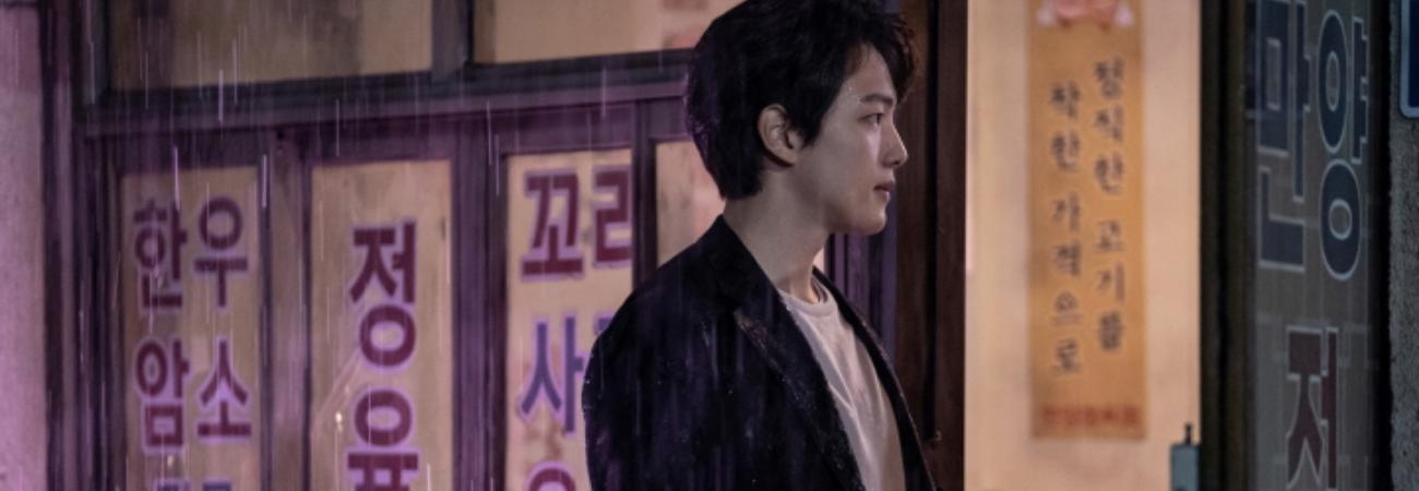 Yeo Jin Goo disfruta de una fiesta de bienvenida en