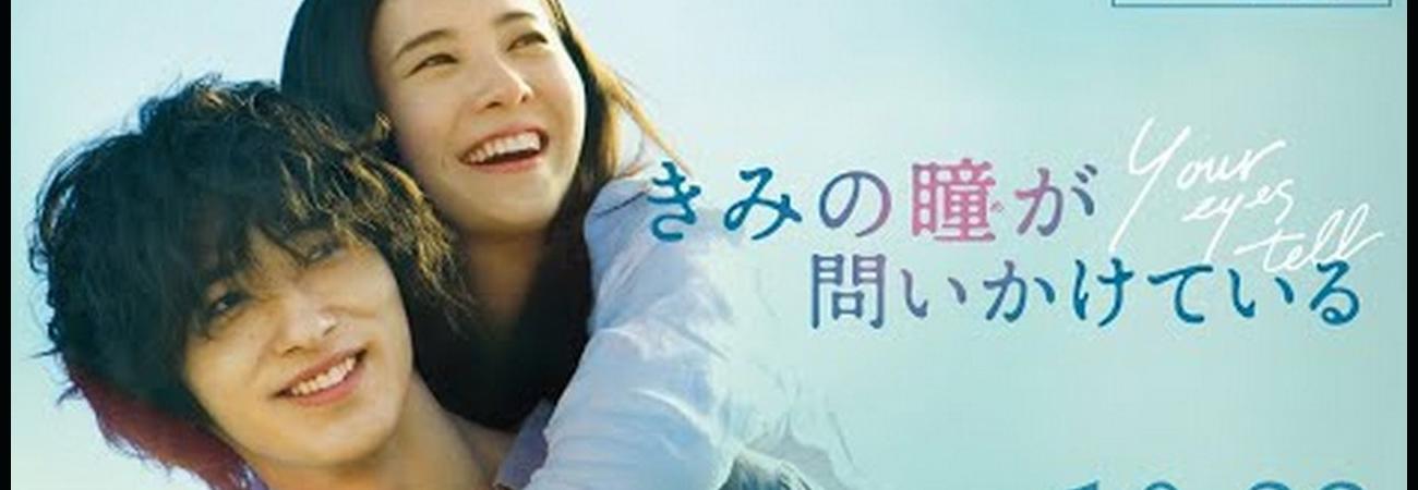 La película Your Eyes Tell donde BTS realiza el OST se estrenará en los cines de Corea