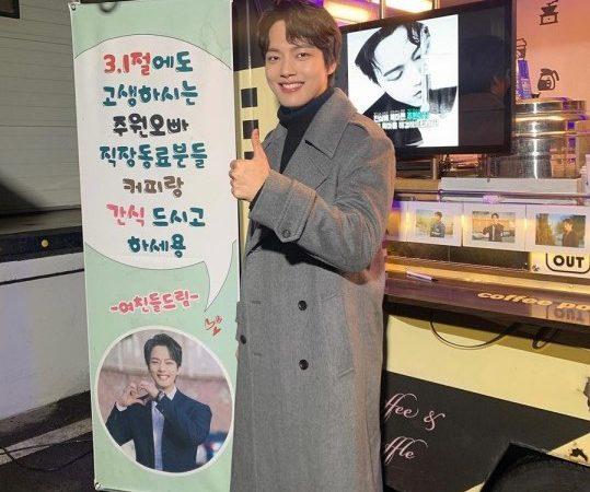 Yeo Jin Goo en el set de Monster