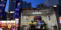 ARMY recrea el 'GENIUS LAB' de Suga de BTS por su cumpleaños