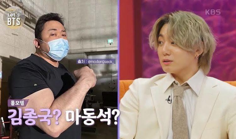 Jungkook de BTS admite que Kim Jong Kook es su modelo a seguir