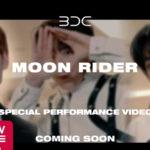 BDC presentan un video performance de Moon Rider antes de su comeback