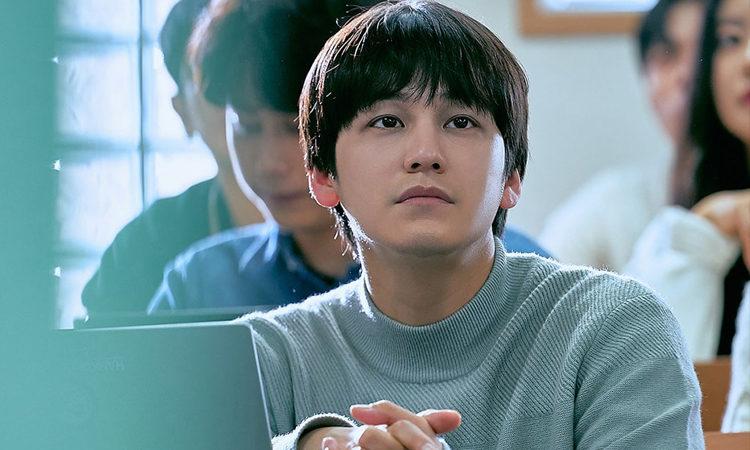 Kim Bum se convierte en un increíble estudiante de leyes para el dorama Law School