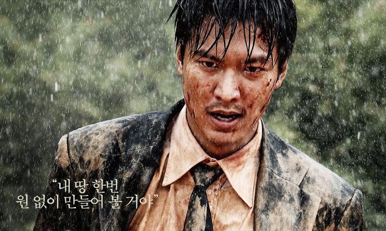 Lee Min Ho visito muchas veces las salas de emergencia mientras grabo Gangnam 1970