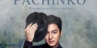 Todo lo que necesitas saber del nuevo dorama de Lee Min Ho, Pachinko