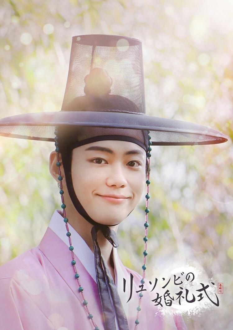 Se liberan nuevos posters del BL histórico 'Nobleman Ryus Wedding'