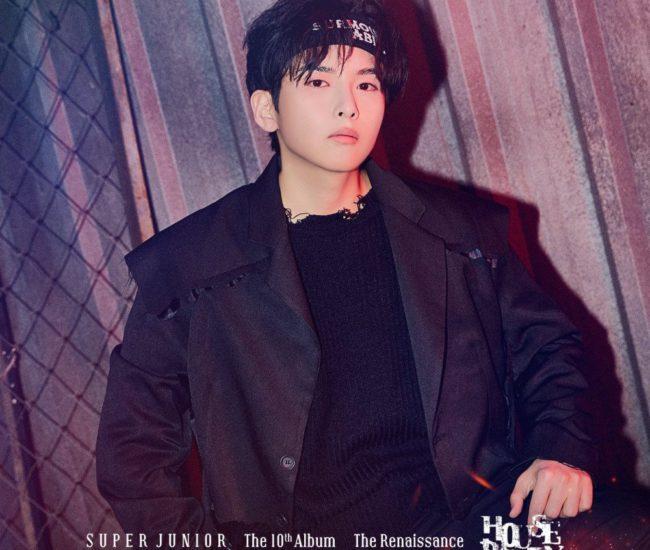 Liberan posters de Heechul, Yesung y Ryeowook de Super Junior para 'House Party'