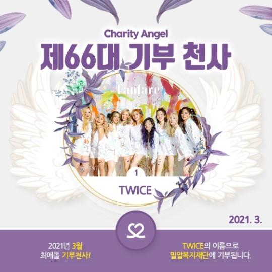 Twice ángel de la donación en Choe Aedol