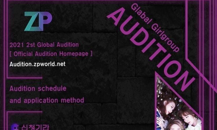 Audición Global