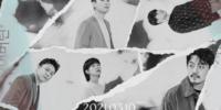 La banda coreana Buzz hará su regreso con el álbum 'Lost Time'