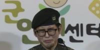 Byung Hee Soo, la primer soldado transgénero de Corea del Sur