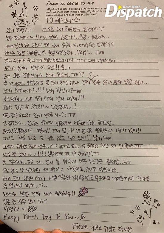 Dispatch menciona que las supuestas victimas de Park Hye Soo están mintiendo