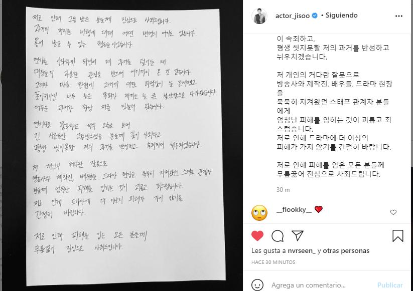 Ji Soo admite las acusaciones de violencia escolar y pide disculpas