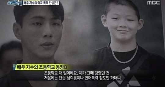 True Story Expedition Team entrevista a presuntas víctimas y testigos de la violencia escolar de Ji Soo