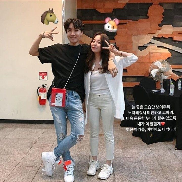 J-Hope y Jiwoo