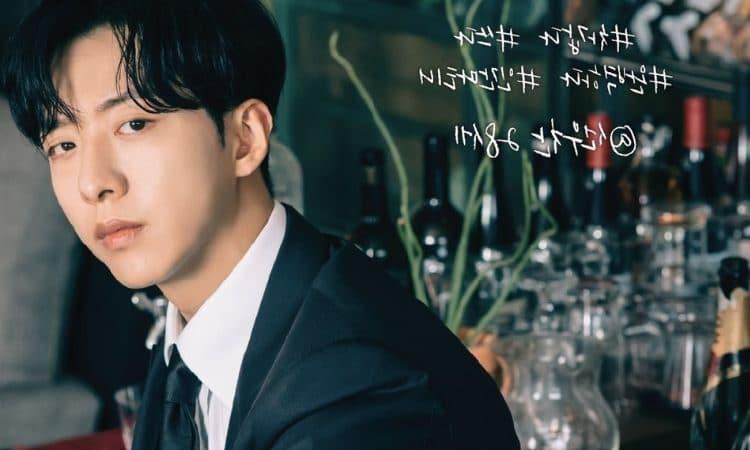 Lee Jung Shin para Summer Guys