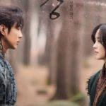 Ji Soo y Kim So Hyun en River Where The Moon Rises