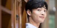 El actor Kim Min Jae lanza canción junto a Punch