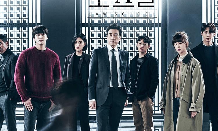Kim Bum y Ryu Hye Young impactan en el teaser de 'Law School'