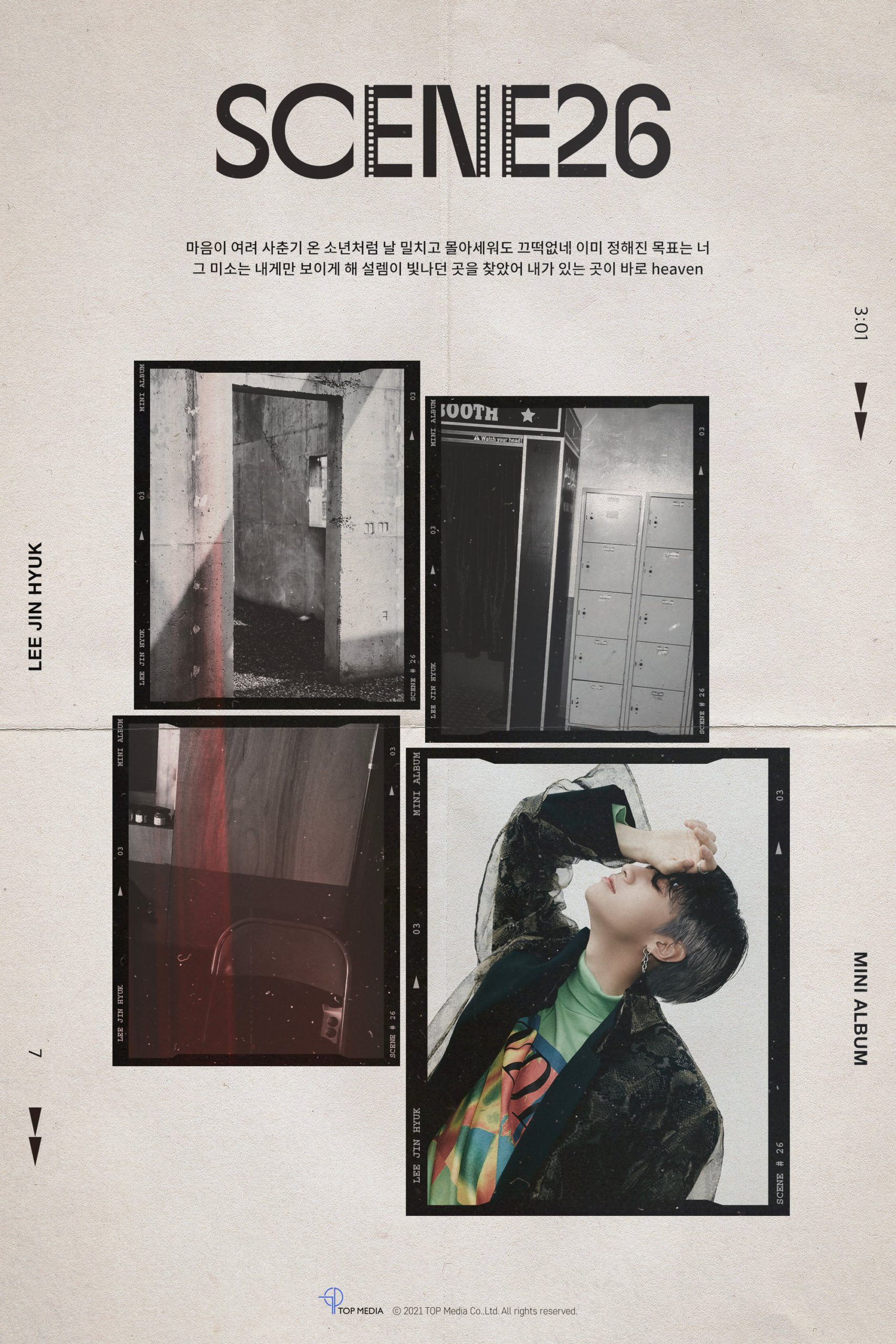 Lee Jin Hyuk de UP10TION genera intriga con un teaser diálogo para 'SCENE26'