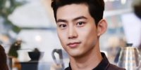 Ok Taecyeon de 2PM