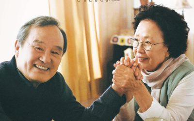 Los nuevos poster del dorama Navillera son momentos cálidos entre Song Kang y Park In Hwan