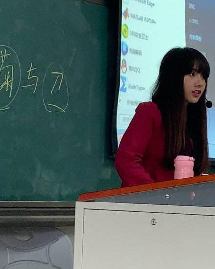 Profesora universitaria en China