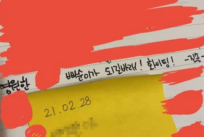Netizen afirma que Jinsol de APRIL realizaba bullying escolar