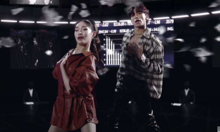 Rain y Chunga estrenan el maravilloso MV de su colaboración
