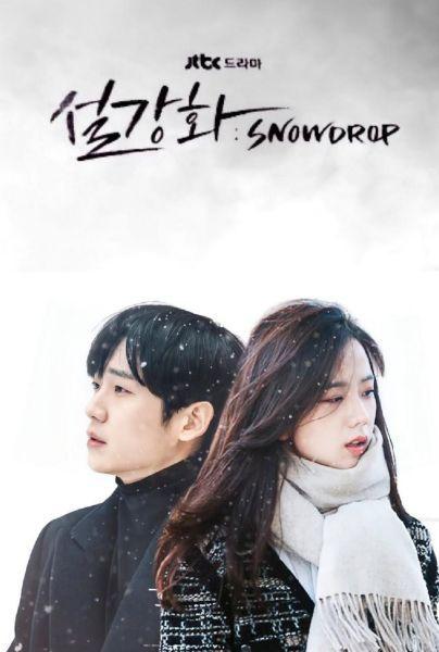 Drama Snowdrop