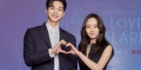 Song Kang y Kim So Hyun en conferencia de prensa para Love Alarm 2