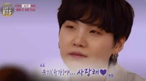 Esta es la reacción de Suga cuando los miembros de BTS dicen 'Te amo'