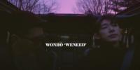 Wonho presenta un vídeo especial para su canción 'WENEED'
