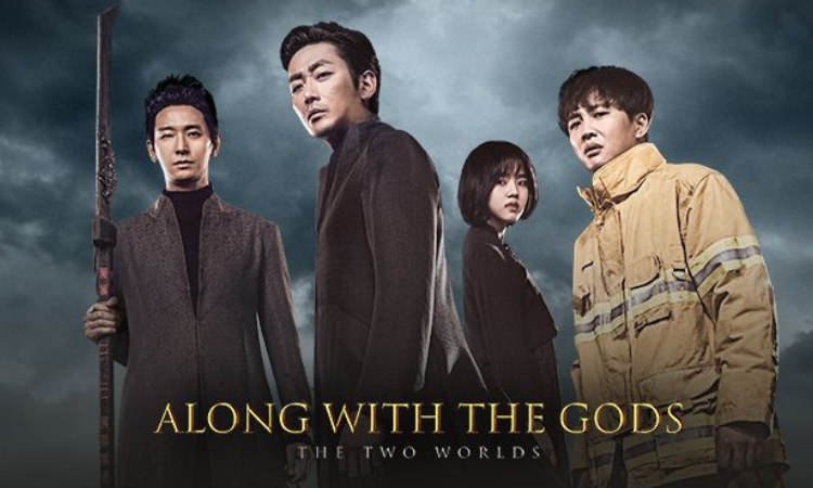 Mira la película 'Along with the Gods: The Two Worlds' en Doramasmp4