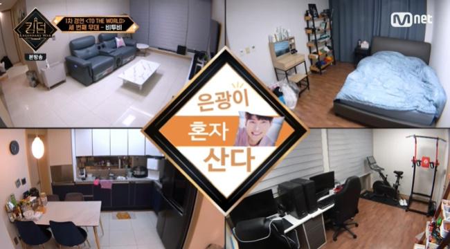 ¡No vas a creer lo que encontró BTOB en la casa de Eunkwang!